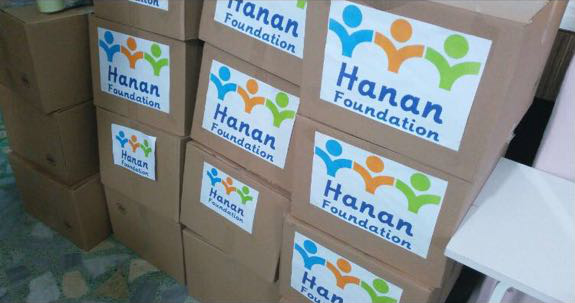 Hanan Ramadan Food Basket